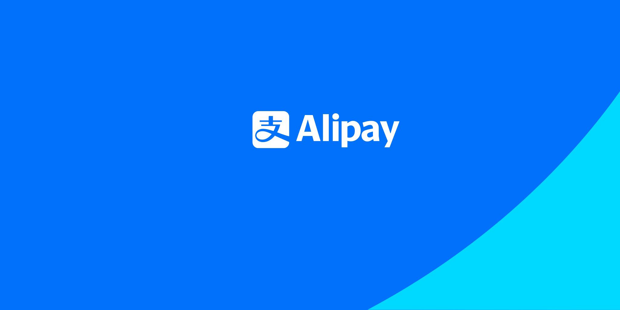 Alilay