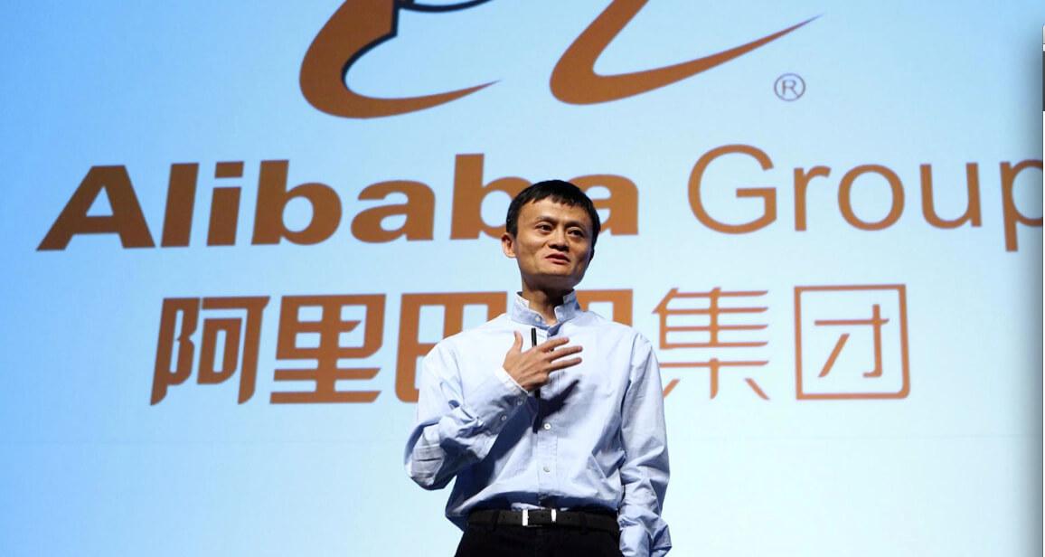 Figure 1 Jack Ma and Alibaba Group
