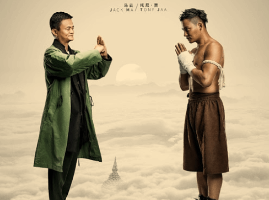 Figure 8 Jack Ma the Kung Fu Player
