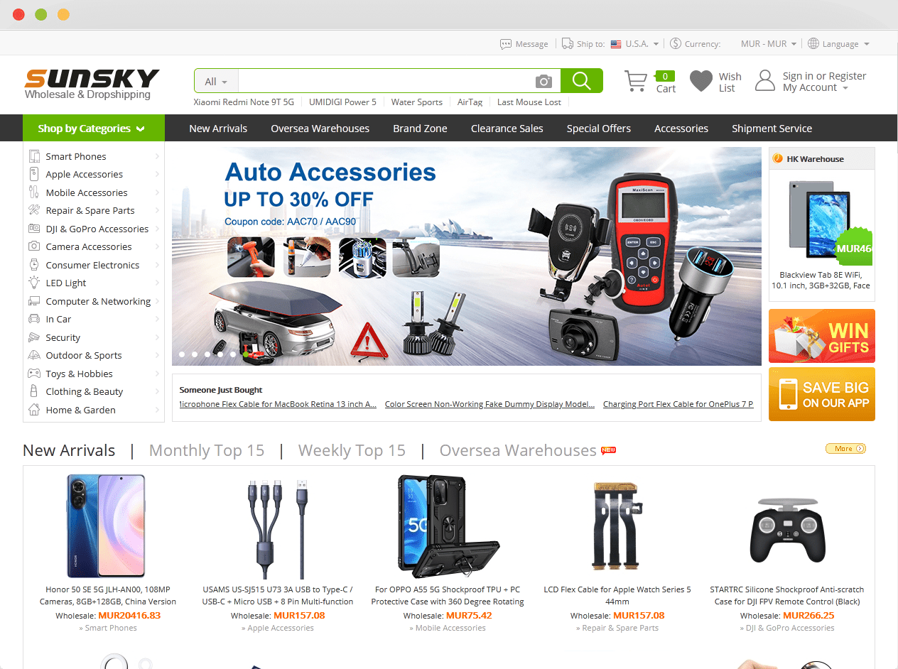 Sunsky Wholesale and Dropshipping