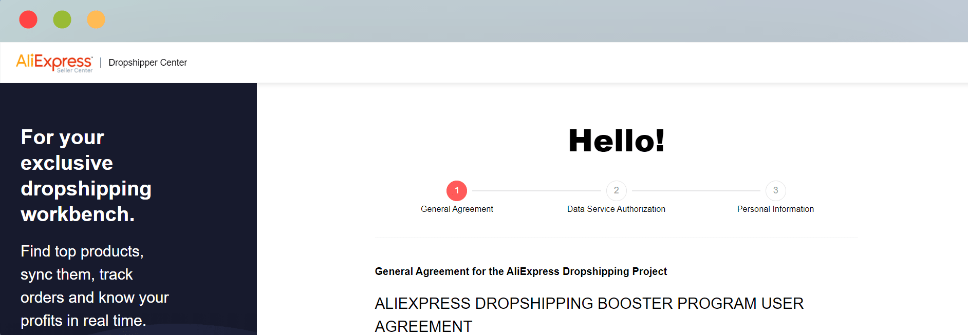 Sign up for Aliexpress Dropshipping Center